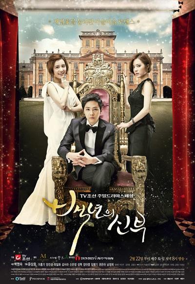 Sinopsis-dan-Profil-Pemain-Drama-Korea-Bride-Of-Century