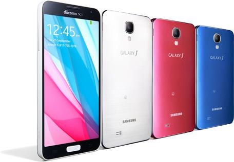 Harga-Samsung-Galaxy-J1-Smartphone-Android-KitKat-Murah