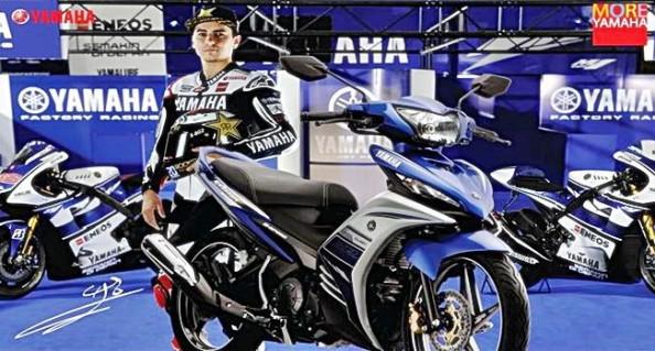 Harga-Yamaha-Jupiter-MX-King-150cc