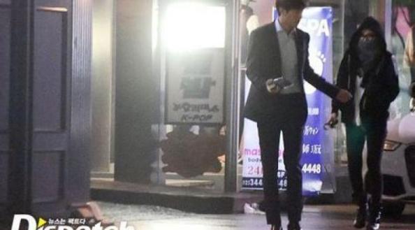 Lee Min Ho dan Suzy Miss A Akhirnya Akui Menjalin Kasih