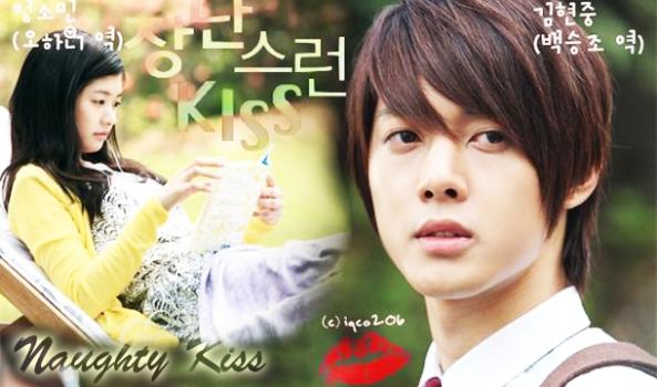 Sinopsis-Drama-Korea-Terbaru-Playful-Kiss-Naughty-Kiss
