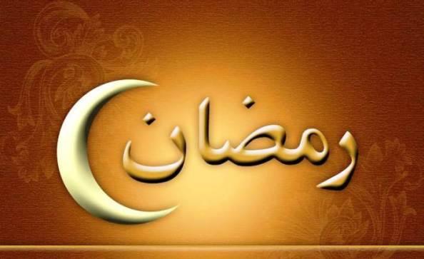 jadwal-puasa-2015-dan-jadwal-imsakiyah-ramadhan-2015