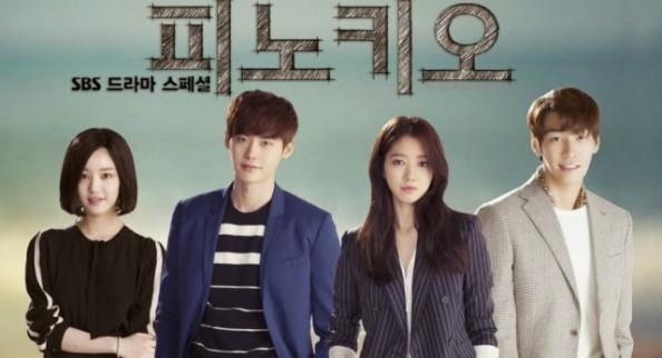 pinnochio-drama-korea-terbaru-rcti-dibintangi-park-shin-hye-dan-lee-jong-suk